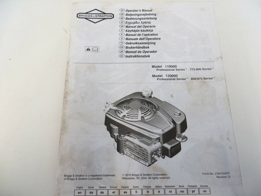 briggs and stratton 875 owners manual